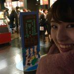 渋谷でチョコ!