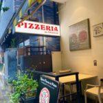 めっちゃ感じのいい恵比寿のピザ屋さん!
