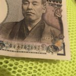 暑中お見舞い申し上げるの((( (/* ^^)/